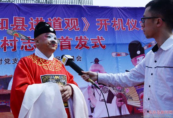 4月30日,由北京九州同映数字电影院线公司,河南省鹤壁市豫剧团,南宋乡